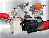 SFBX型不锈钢耐腐蚀自吸泵