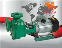 FPZ型塑料自吸泵,塑料自吸泵,耐腐蚀自吸泵,工程塑料自吸泵