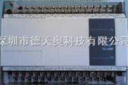 FX1N-40MR-001 国产PLC 国产三菱PLC 仿三菱PLC
