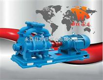 SK系列水环式真空泵,卧式真空泵,永嘉真空泵
