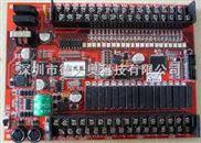 国产PLC 国产三菱PLC 国产PLC控制器 国产PLC价格 深圳国产PLC厂家