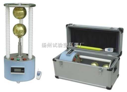 无线遥控电动球隙保护器