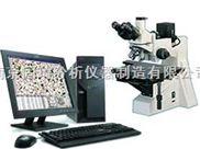 GQ-300-铸造金相组织分析仪