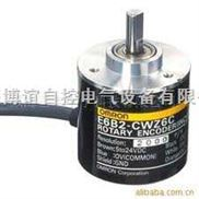 供应E6C2-CWZ6C 360P/R 2M欧姆龙编码器