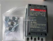 供应ABB接触器附件线圈一级代理