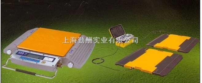 60吨便携式称重板,防水电子汽车衡,北京电子地磅