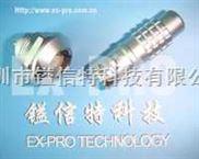 深圳兼容雷莫FGG防水系列连接器,深圳雷莫连接器厂家