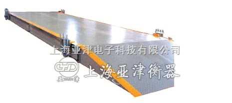 80T电子秤,上海电子称,模拟式汽车衡