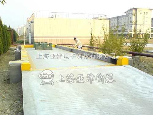 40T电子秤,上海电子称,模拟式汽车衡