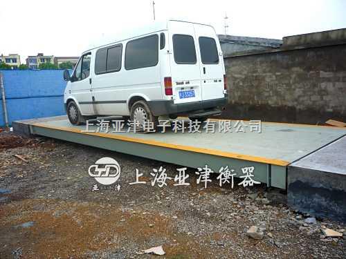 60T电子秤,上海电子称,模拟式汽车衡