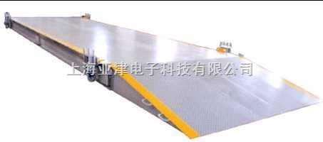 50T电子秤,上海电子称,模拟式汽车衡
