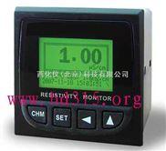 工业在线电阻率仪(高温) 型号:XN55-8252