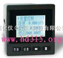 在线流量积算仪 型号:XN55-MS-B