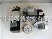 OMNI,OMNI系列机械隔膜计量泵-OMNI系列机械隔膜计量泵