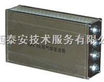 SF6气体、氧气体变送器