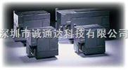 西门子200PLC模块