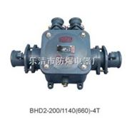矿用接线盒BHD2-200A/4T