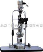裂隙灯显微镜检查仪 型号:CQKH-1SLM-1/中国库号:M271060