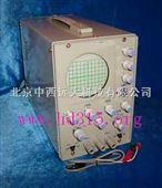 学生示波器 型号:XN33/J2459库号:M316965