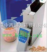 配有对话-在线数据传输功能的谷物湿度仪 型号:BSG-FS4库号:M394470midwest-gr
