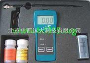 便携式电导率仪 型号:BSG-EC3000库号:M394169midwest-group