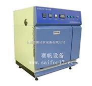 辽宁台式氙灯老化试验箱/山西耐气候试验机