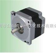 BS86HB80-04二相混合式步进电机