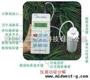 土壤水分测定仪,