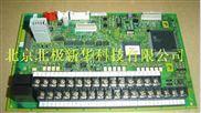 富士变频器控制板/富士G11/P11系列大功率控制板