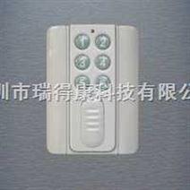 深圳六键电器遥控开关