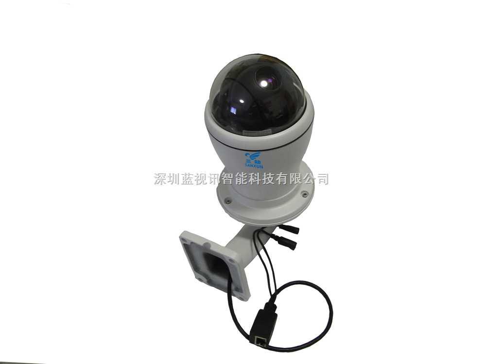 4寸网络微型智能球型云台摄像机2