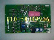 富士变频器电源板/北京富士变频器电源板