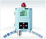 硫化氢气体浓度检测仪,硫化氢浓度探测报警仪