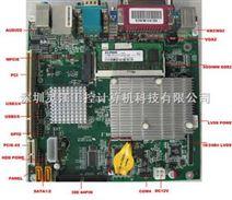 凌动主板 无风扇嵌入式主板【LJ-928EM】工业平板电脑主板