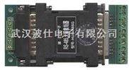 HUB4485G 1路RS-485拖4口RS-485光隔集线器           隔离5V供电