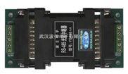 YG485HA RS-485超高速光隔中继器500Kbps!              5V供电