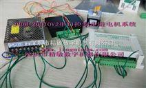 防雷击抗强干扰8~20点RS232串口控制器单片机控制器工业控制器