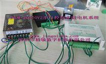 8~20点单片机控制器 RS232串口控制器8路继电器输出