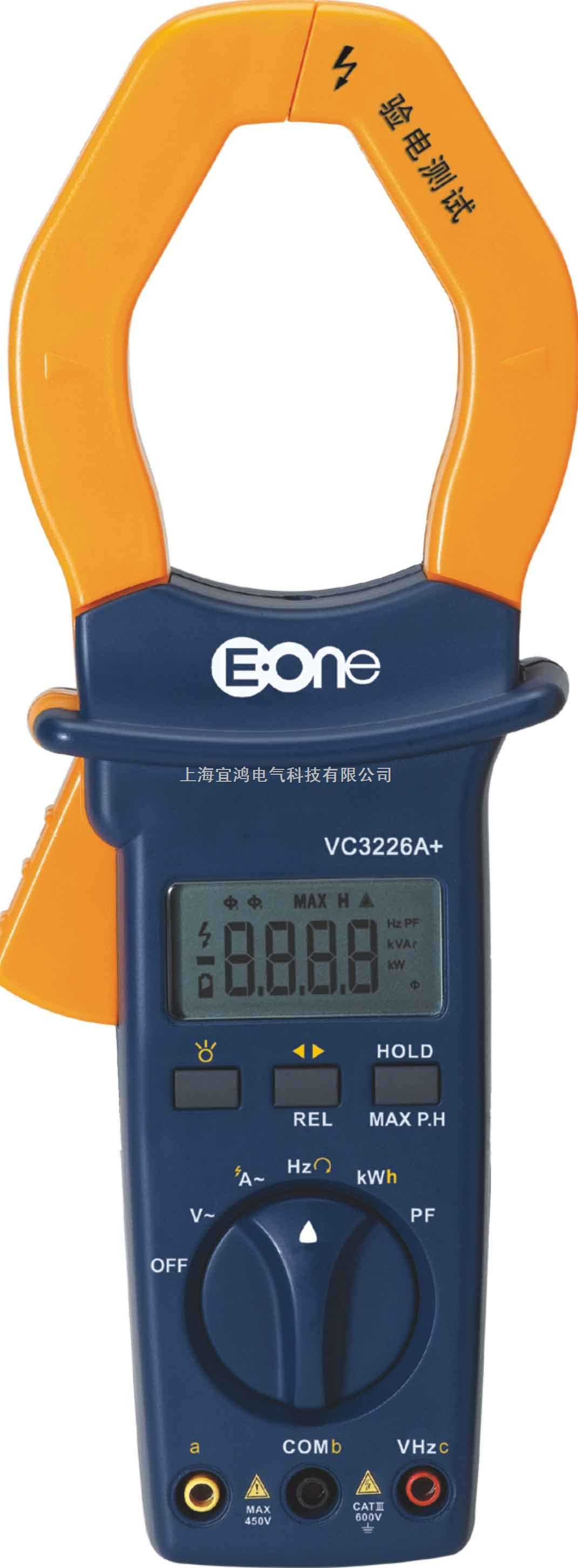 变频与传动 (老分类) 电机传动 交流电机 hioki3286-20 钳式功率计