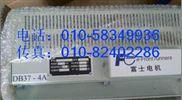 原装富士制动电阻=变频器制动电阻