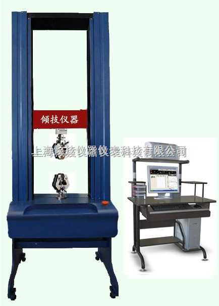 上海材料试验机、橡胶拉力测试仪、钢板抗拉检测仪
