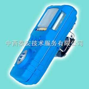 便携式硫化氢气体检测仪(0-3000ppm)