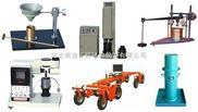 公路土工试验仪器/土工仪器/公路仪器(筑龙仪器)