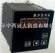 计数显示器/电子计数器(RS485接口,5位数显) 型号:DSQY08J205-4 库号:M3365