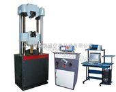 QJWE600电液屏显万能材料试验机