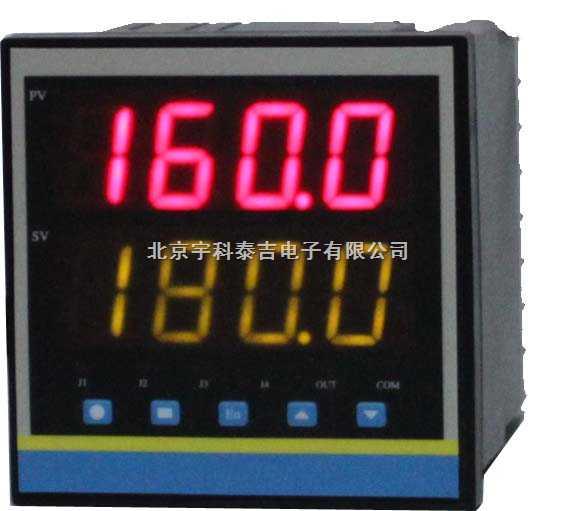 智能PID液位控制仪