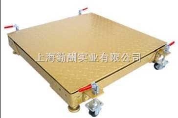 5吨电子地磅秤,防爆地磅,郑州高强度缓冲秤