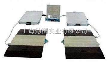 30吨电子地磅,防爆便携式称重板,上海电子汽车衡