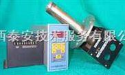 CPO5-YB-88-氧量分析仪/普通型