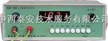 小型数字电容表